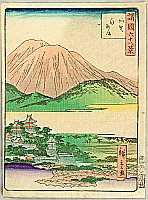 Hiroshige II Utagawa 1829-1869 - Sixty-eight Famous Views of Provinces - Kaga