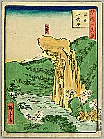 Hiroshige II Utagawa 1829-1869 - Sixty-eight Famous Views of Provinces - Mimasaka