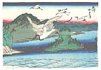 Hiroshige II Utagawa 1829-1869 - Landscape