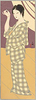 Suisho Nishiyama 1879-1958 - Actress.