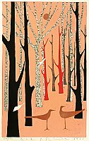 Yoshiharu Kimura born 1934 - Birds and Trees