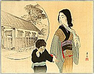 Eisen Tomioka 1864-1905 - Mother and Son