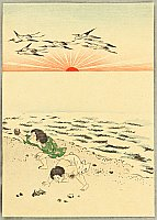 Eisen Tomioka 1864-1905 - At the Beach