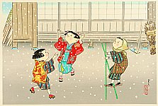 Hitoshi Kiyohara 1896-1956 - Snow Play