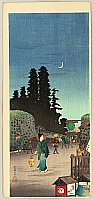 Hiroaki Takahashi 1871-1945 - Big Gate at Yotsuya