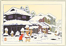 Snow and Stone Lanterns - Toshi Yoshida