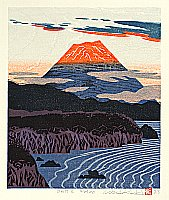 Tadashige Nishida born 1942 - Sun Rise