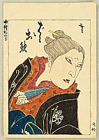Hirosada Utagawa active ca. 1820-1860 - Actor Portrait  2
