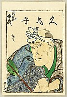 Hirosada Utagawa active ca. 1820-1860 - Actor Portrait 4