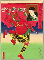 Yoshitaki Utagawa 1841-1899 - Kabuki - Dancing Thunder God
