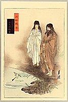 By Ogata Gekko - God Izanagi and Goddess Izanami