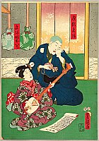 By Kunisada Utagawa 1786-1865 - Shamisen Player