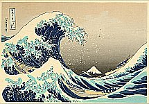 Thirty-six Views of Mt.Fuji - The Great Wave - Hokusai Katsushika, 1760-1849