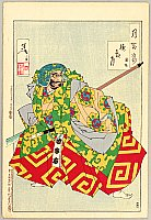 Kumasaka - Yoshitoshi Tsukioka (Taiso) 1839-1892