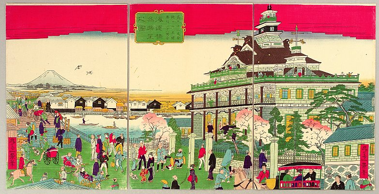 First National Bank at Kaiun Bridge - By Ikkei Shosai ca. 1870 active