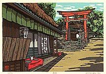 By Katsuyuki Nishijima - Tsutaya and Red Gate
