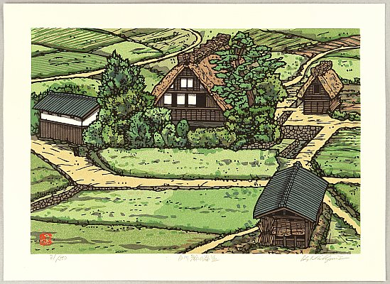 Katsuyuki Nishijima born 1945 - Village Houses at Shirakawa