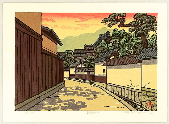 Evening at Gokasho - Katsuyuki Nishijima - born 1945