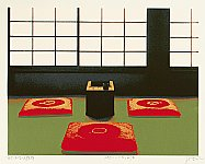 Yuichiro Kato born 1926 - Japanese Living Room