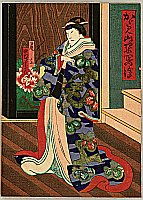 Yoshitaki Utagawa 1841-1899 - Kabuki - Lady Onoe