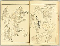 Kazan Watanabe 1793-1841 - E-hon:  One Hundred Figures