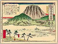 Hiroshige III Utagawa 1842-1894 - For Children's Education Series - Fisher Village