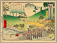 Hiroshige III Utagawa 1842-1894 - For Children's Education Series - Bridge