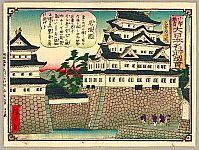 Hiroshige III Utagawa 1842-1894 - For Children's Education Series - Nagoya Castle