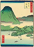 Hiroshige II Utagawa 1829-1869 - Sixty-eight Famous Views of Provinces - Awaji