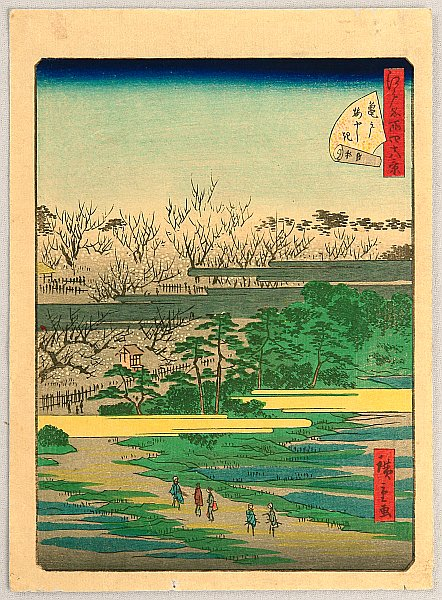 Hiroshige II Utagawa 1829-1869 - 48 Famous Places of Edo - Kameido