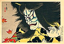 Tadamasa Ueno 1904-1970 - Calendar of Kabuki Actors - Demon