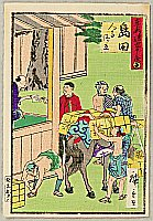 Hiroshige III Utagawa 1842-1894 - Tokaido Fifty-three Stations - Shimada