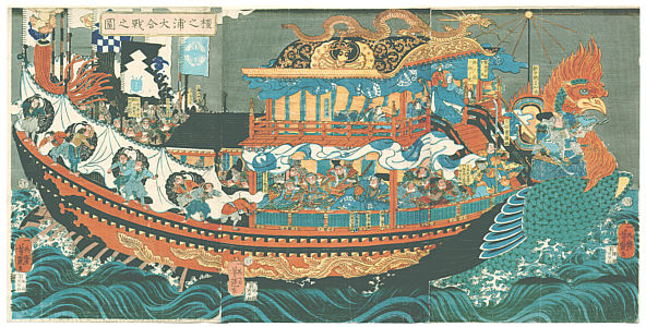 Heike Ship with Child Emperor Antoku - The Battle at Dannoura