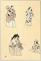 Gyokusei Tsukioka born 1908 - Noh Play Prints of of the Hosho School