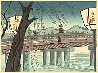 Tomikichiro Tokuriki 1902-1999 - 4 Seasons of Kyoto - Sanjo Bridge