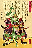 Yoshitora Utagawa active ca. 1840-1880 - 60-odd Famous Generals of Japan - Uesugi Kenshin