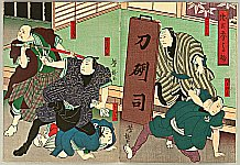 Yoshitaki Utagawa 1841-1899 - Kabuki - Calligrapher in Fight