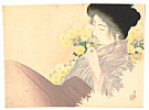 Hanko Kajita 1870-1917 - Lady and Flowers  (Kuchi-e)