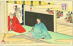 Chikanobu Toyohara 1838-1912 - The Tale of Heike - Shigemori