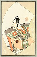 Buncho Ippitsusai active 1765-1792 - Ehon Butai Ogi - Ichikawa Danjuro