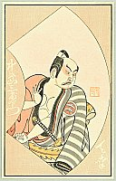 Buncho Ippitsusai active 1765-1792 - Ehon Butai Ogi
