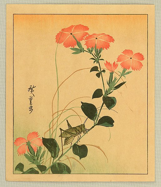 Hiroshige Ando 1797-1858 - Flower and Cricket