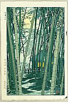 Shiro Kasamatsu 1898-1992 - Bamboo in Summer