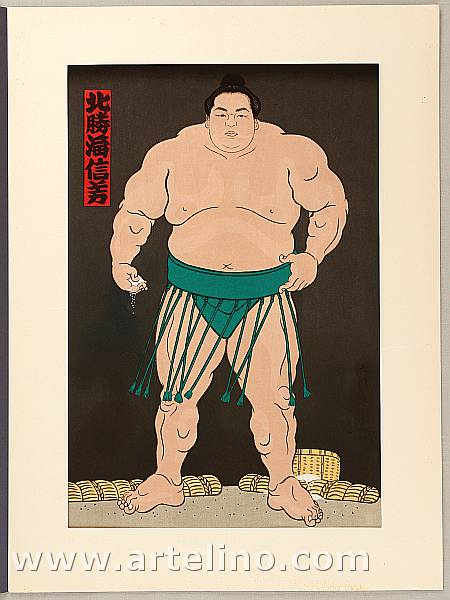 Daimon Kinoshita born 1946 - Champion Sumo Wrestler, Hokutoumi