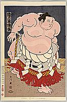 Daimon Kinoshita born 1946 - Champion Sumo Wrestler Takanosato