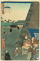 Hirokage Utagawa active 1855 - 65 - Magnifying Glass