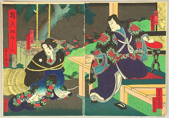 By Yoshitaki Utagawa 1841-1899 - Okiku in Distress