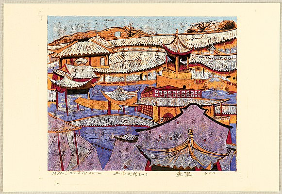 Chen Li born 1971 - Houses in the South of China No.1