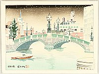 Tomikichiro Tokuriki 1902-1999 - 4 Seasons of Tokyo - Winter at Nihonbashi Bridge