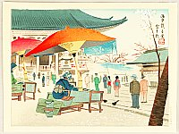 Tomikichiro Tokuriki 1902-1999 - 4 Seasons of Tokyo - Spring at Asakusa